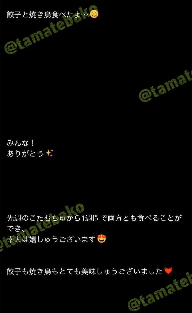 f:id:kotaoshigoto:20201009204412j:image