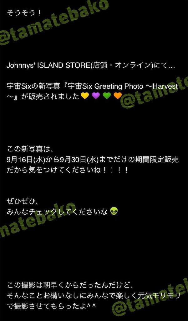 f:id:kotaoshigoto:20201009204415j:image