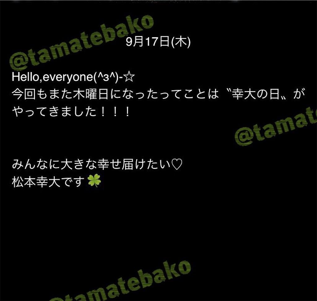 f:id:kotaoshigoto:20201009204426j:image