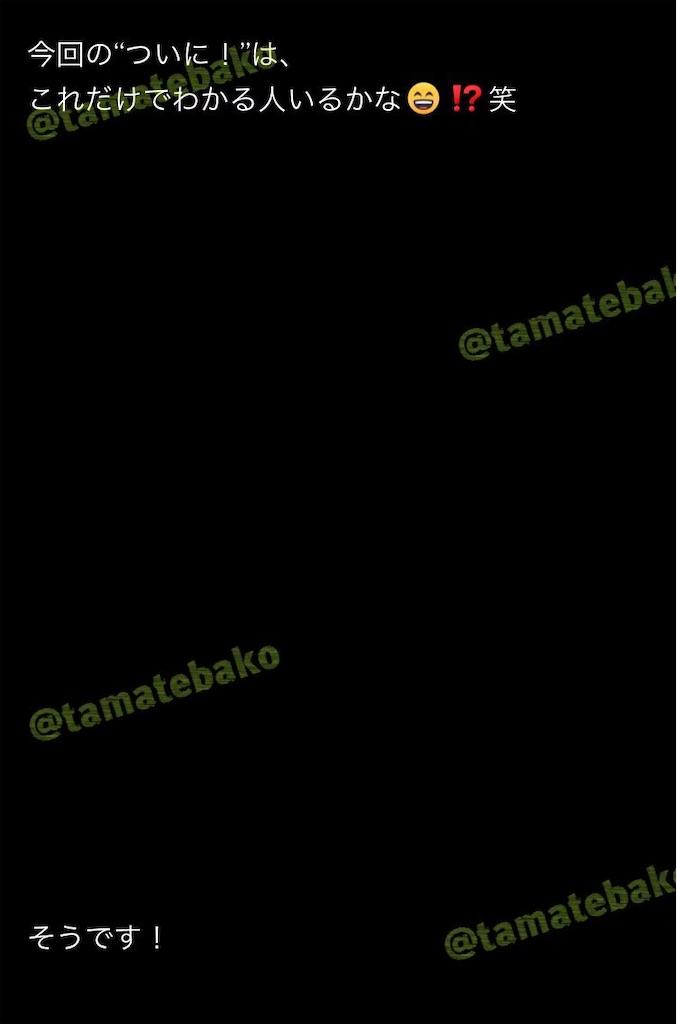 f:id:kotaoshigoto:20201010015836j:image