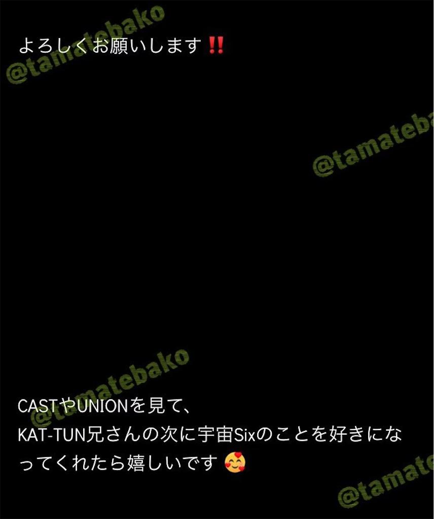 f:id:kotaoshigoto:20201010015839j:image