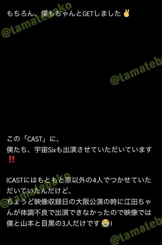 f:id:kotaoshigoto:20201010015842j:image