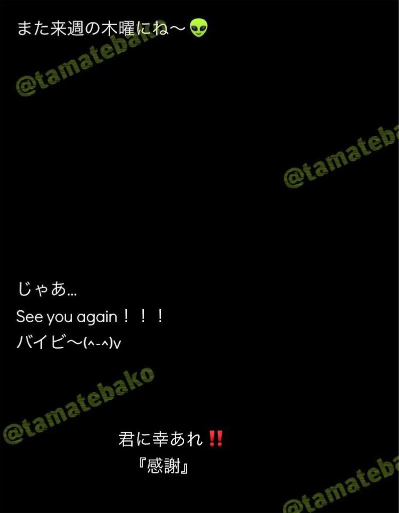 f:id:kotaoshigoto:20201010015847j:image