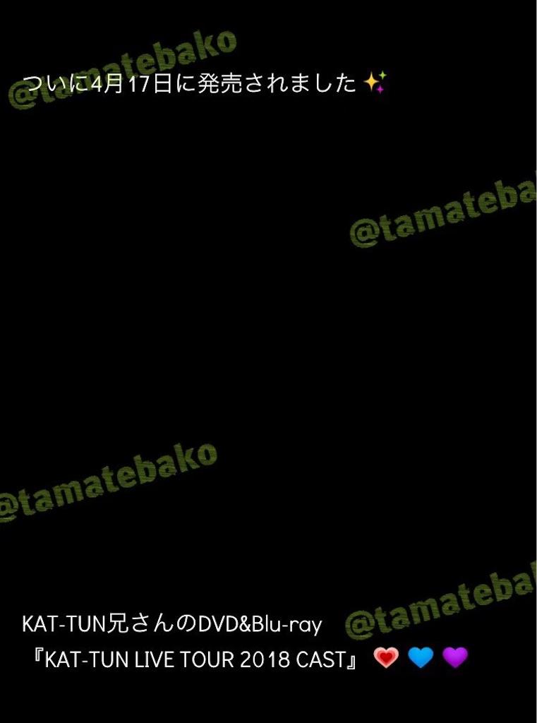 f:id:kotaoshigoto:20201010015902j:image