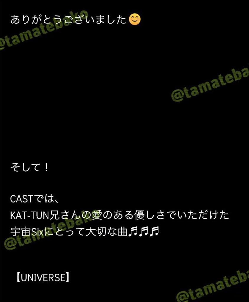 f:id:kotaoshigoto:20201010015927j:image