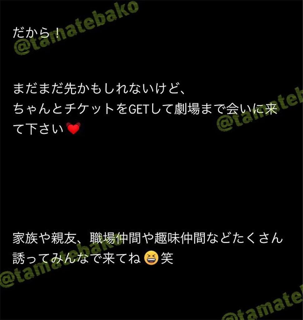 f:id:kotaoshigoto:20201010020152j:image
