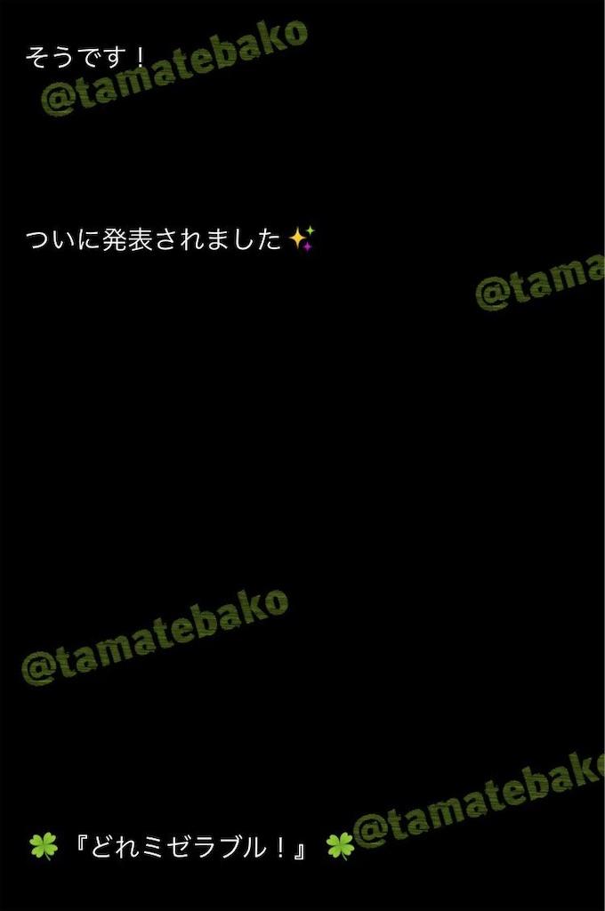 f:id:kotaoshigoto:20201010020202j:image