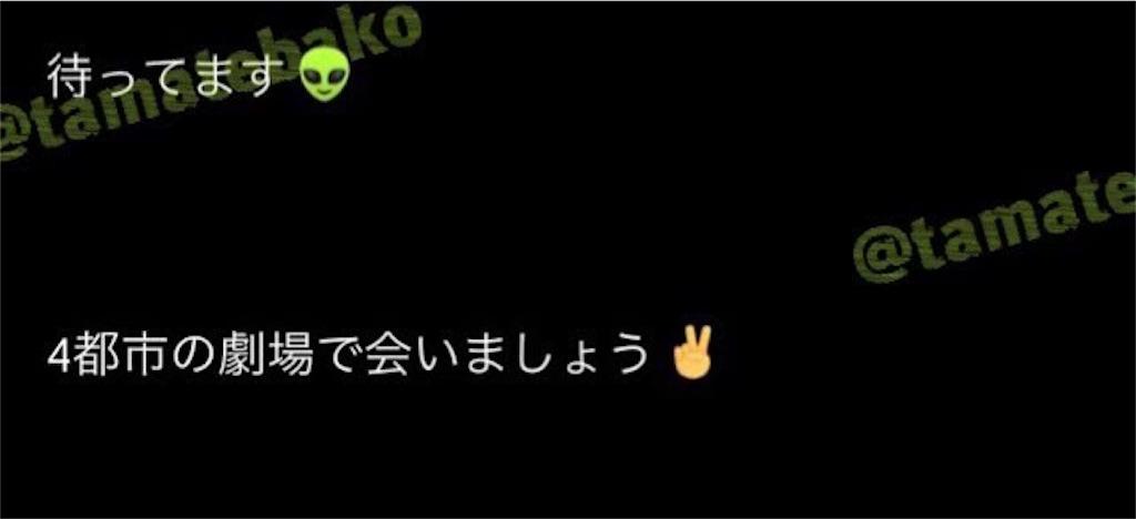 f:id:kotaoshigoto:20201010020205j:image