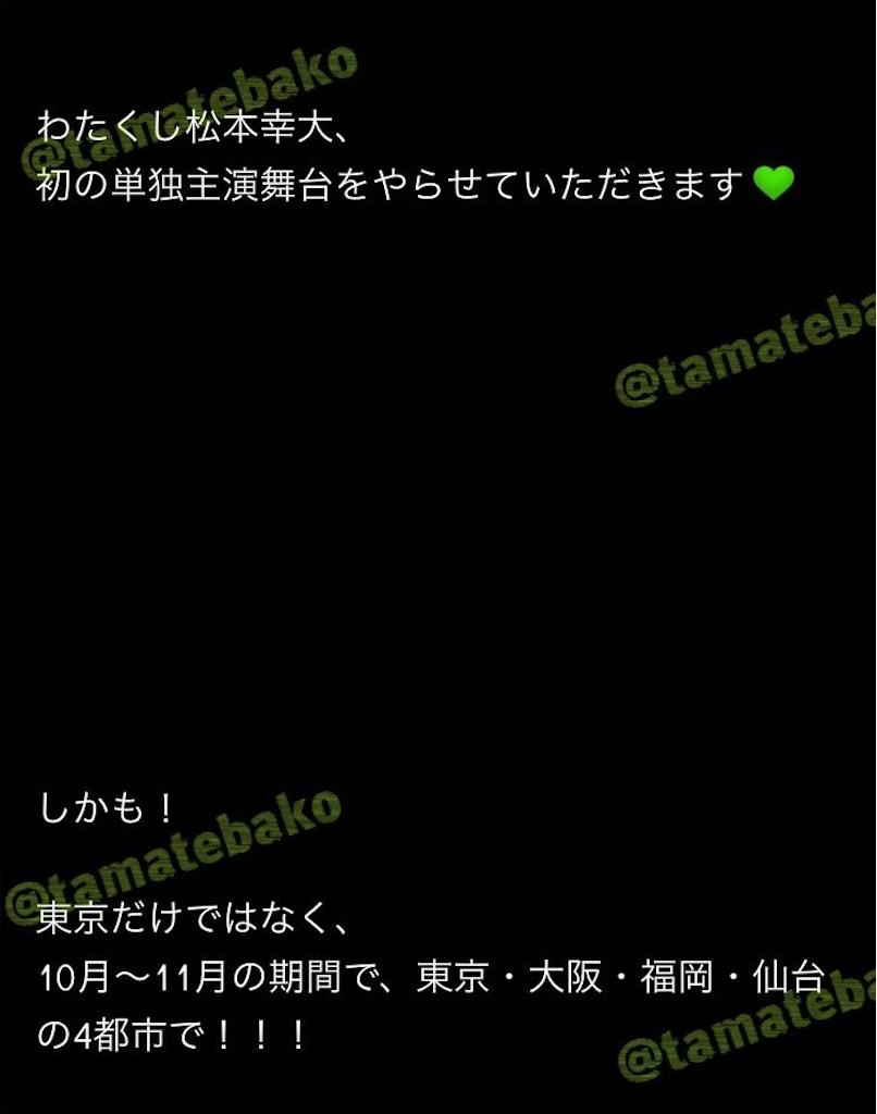f:id:kotaoshigoto:20201010020212j:image