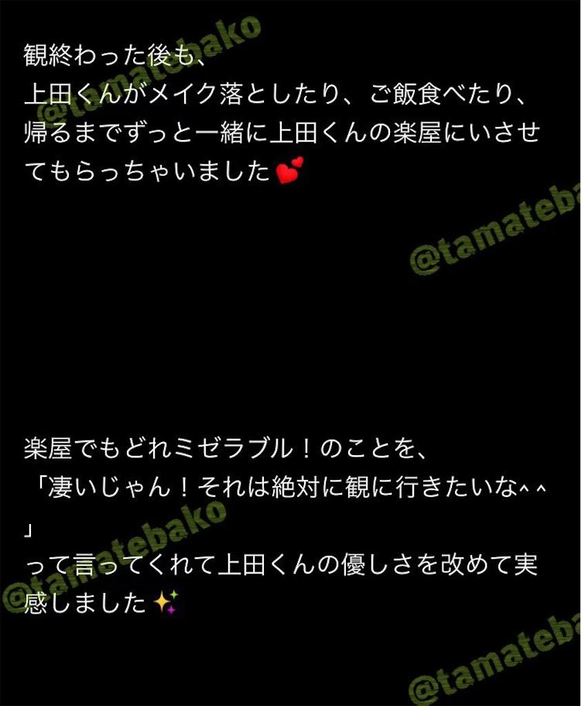 f:id:kotaoshigoto:20201010020215j:image