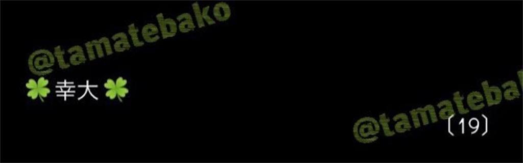 f:id:kotaoshigoto:20201010020218j:image