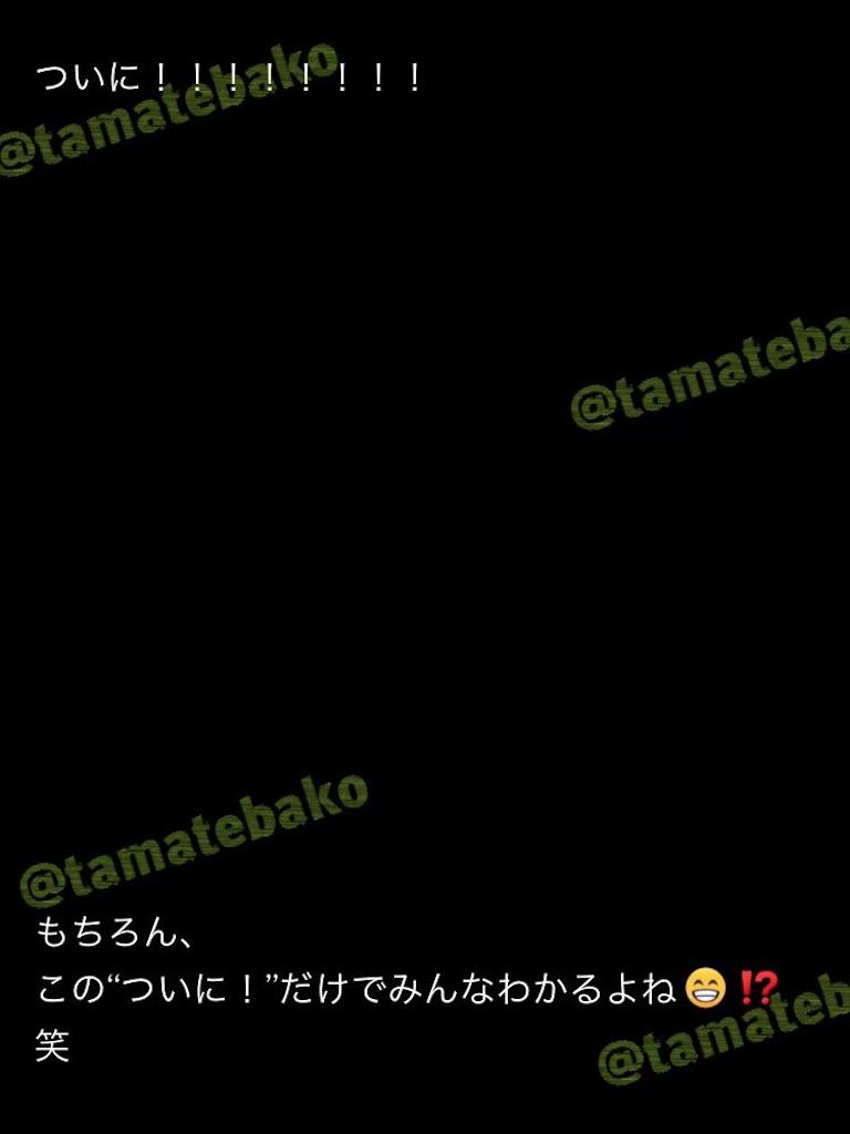 f:id:kotaoshigoto:20201010020220j:image
