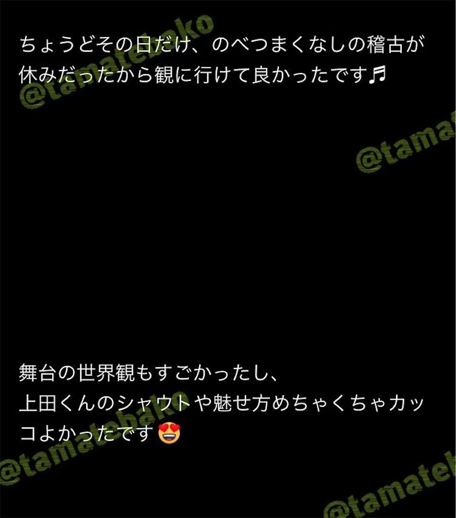 f:id:kotaoshigoto:20201010020224j:image