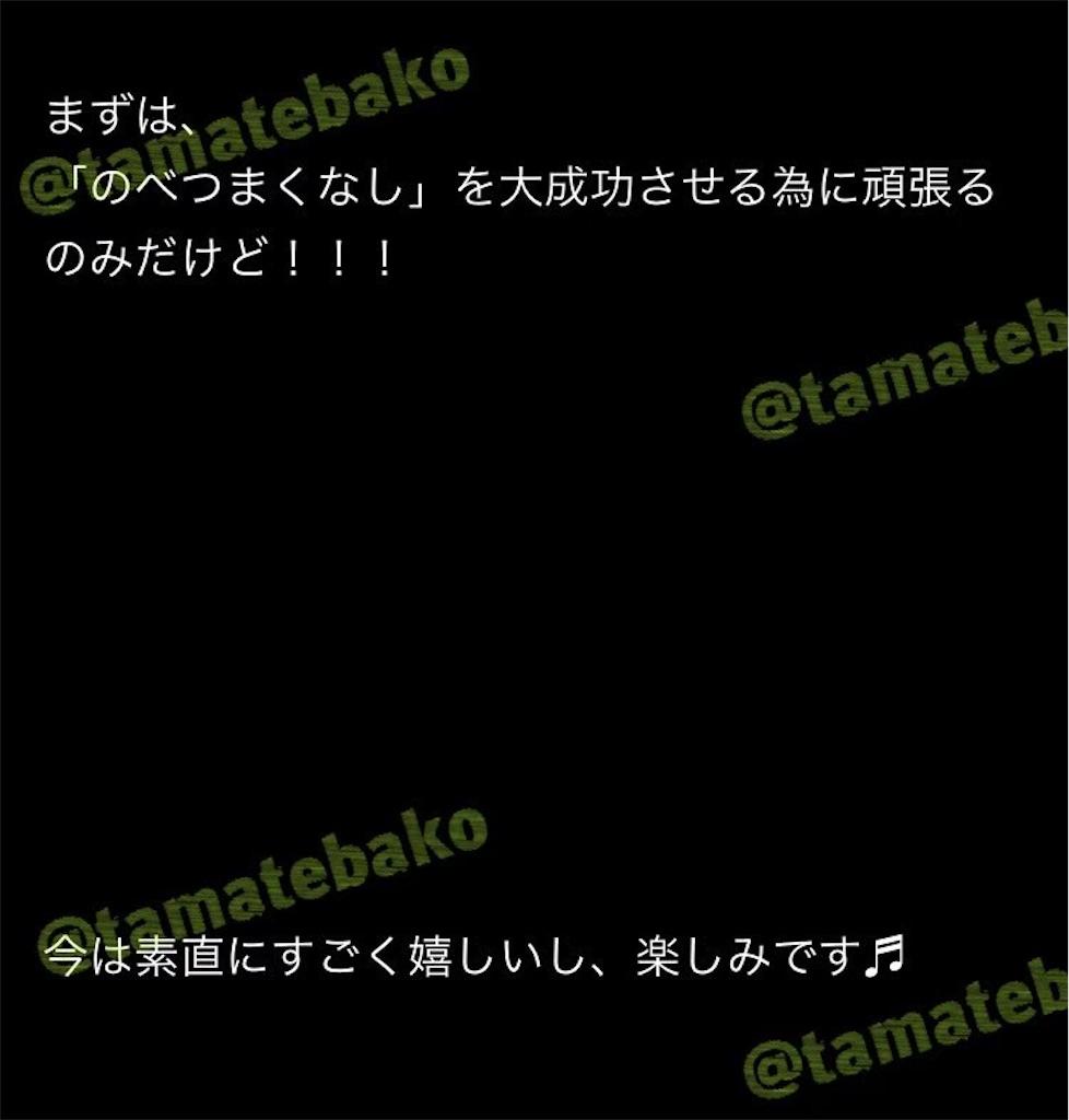 f:id:kotaoshigoto:20201010020227j:image