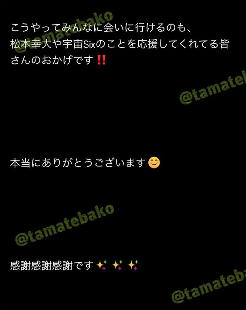 f:id:kotaoshigoto:20201010020230j:image