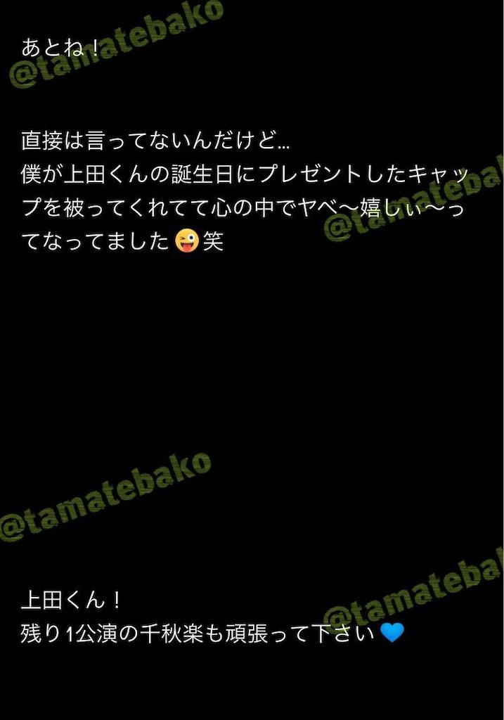 f:id:kotaoshigoto:20201010020234j:image