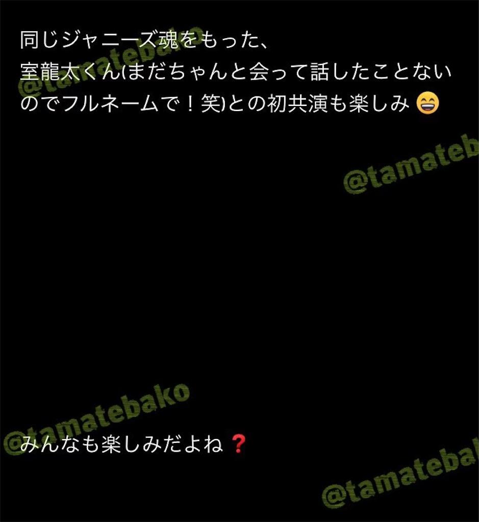 f:id:kotaoshigoto:20201010020237j:image