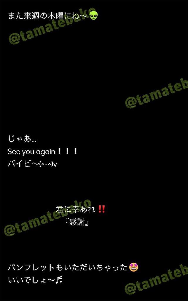 f:id:kotaoshigoto:20201010020241j:image