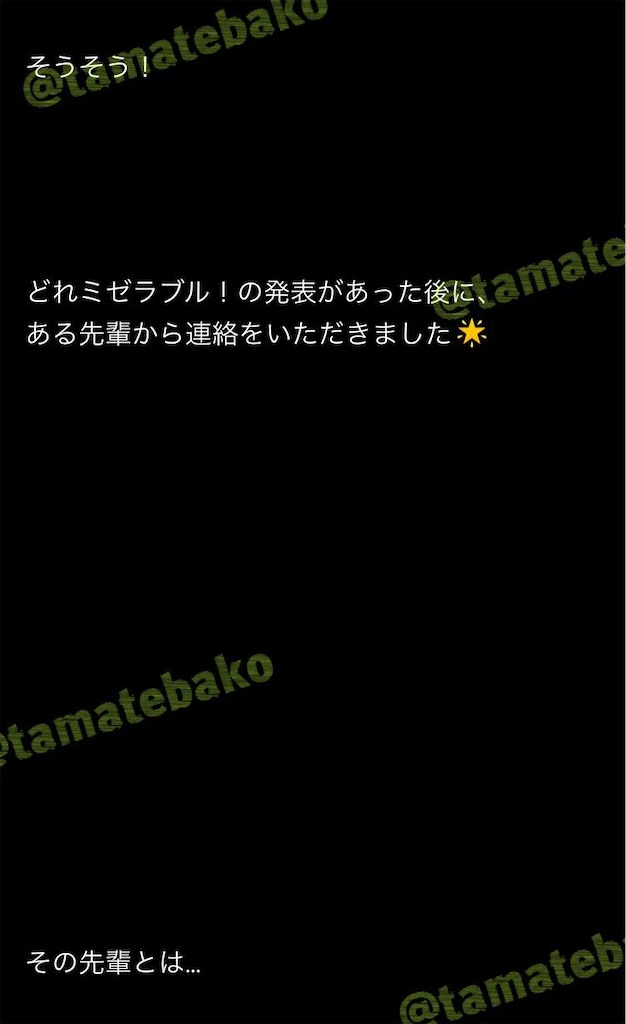 f:id:kotaoshigoto:20201010020244j:image