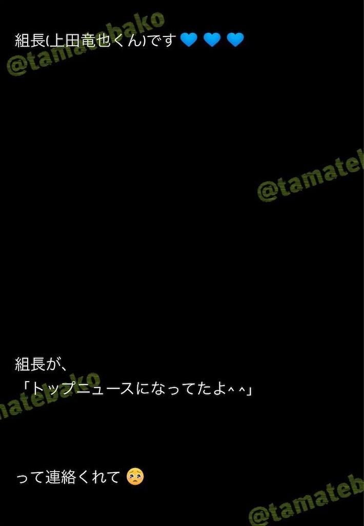 f:id:kotaoshigoto:20201010020246j:image
