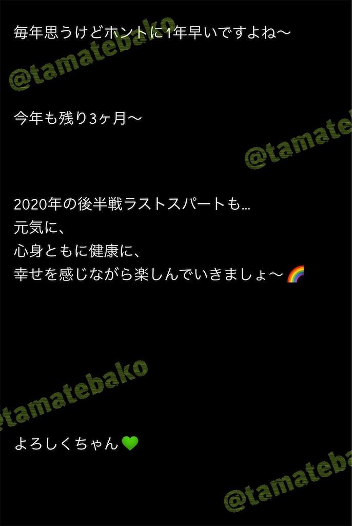 f:id:kotaoshigoto:20201010205101j:image