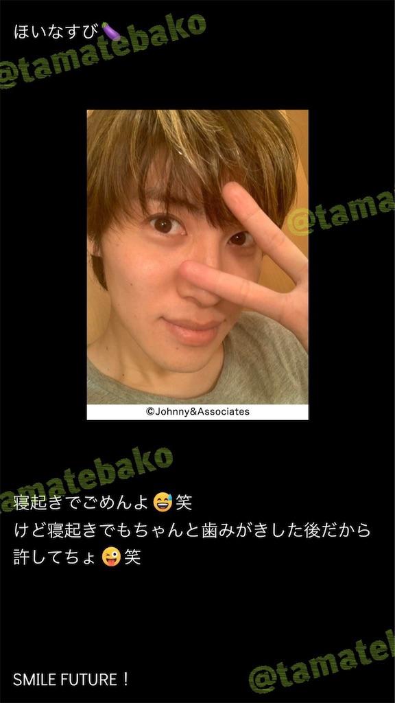 f:id:kotaoshigoto:20201010205108j:image