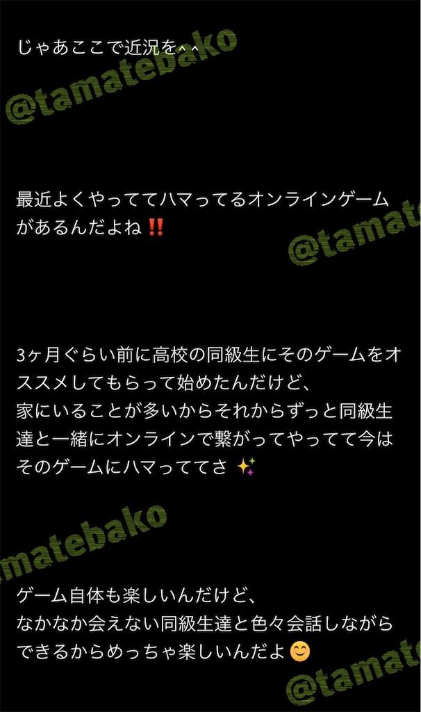 f:id:kotaoshigoto:20201010205110j:image