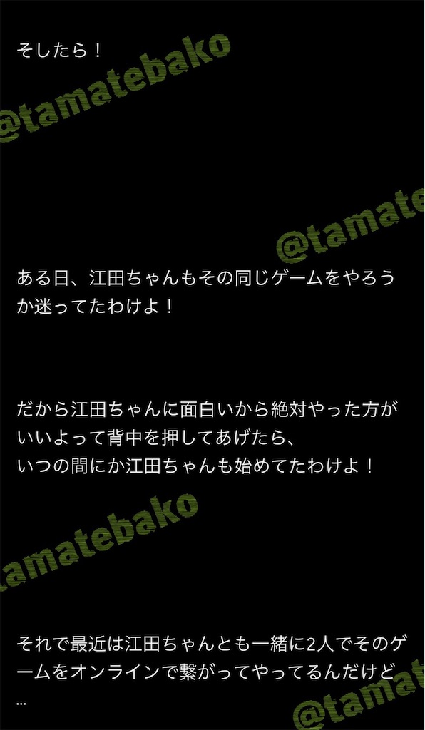 f:id:kotaoshigoto:20201010205113j:image