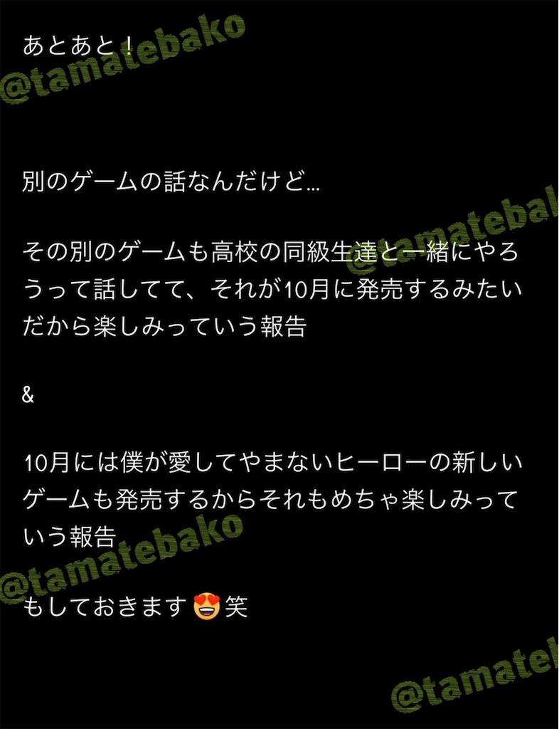 f:id:kotaoshigoto:20201010205124j:image