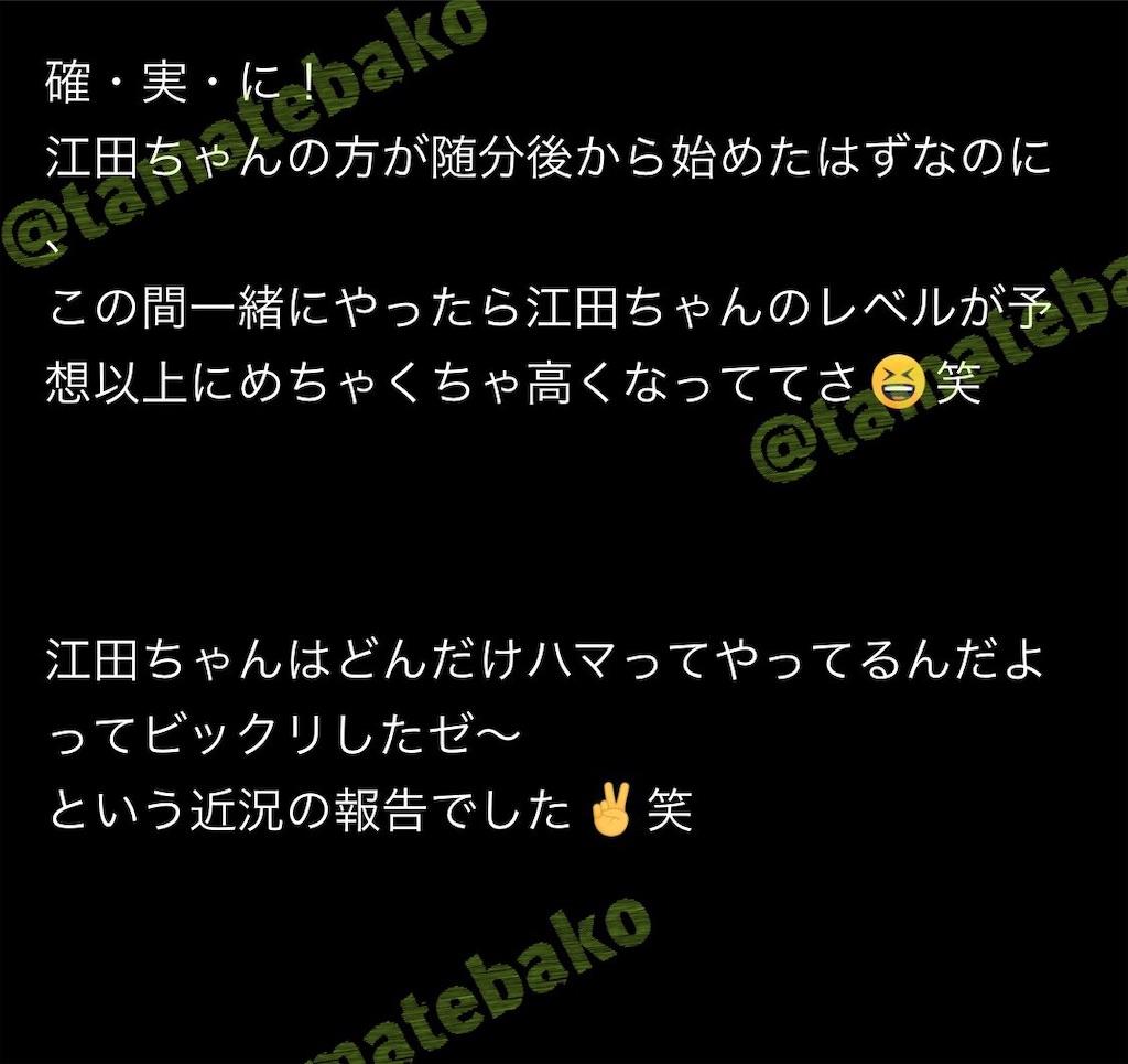 f:id:kotaoshigoto:20201010205127j:image