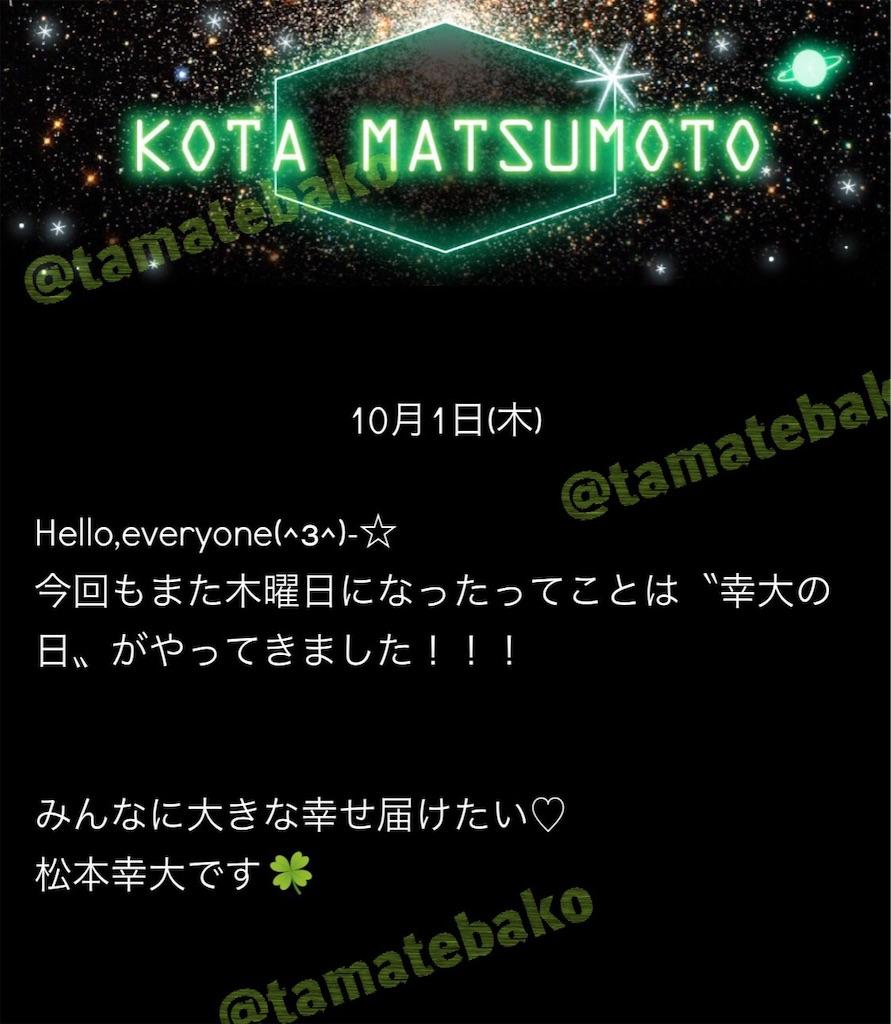 f:id:kotaoshigoto:20201010205130j:image
