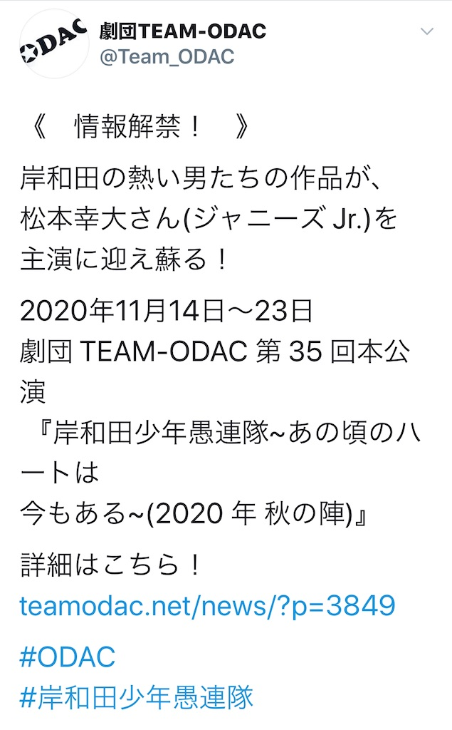 f:id:kotaoshigoto:20201016123436j:image