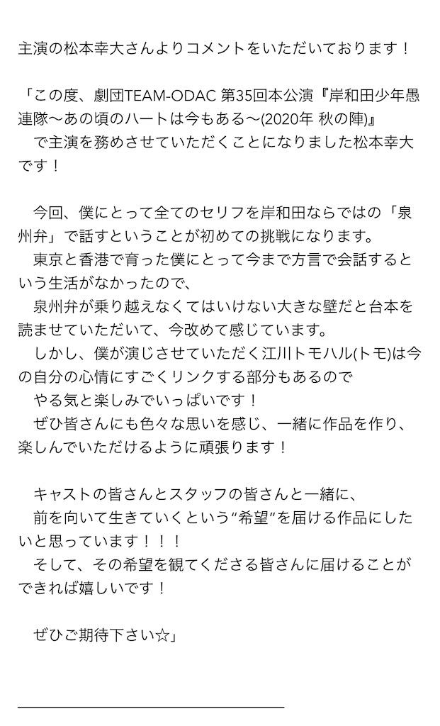 f:id:kotaoshigoto:20201016123521j:image