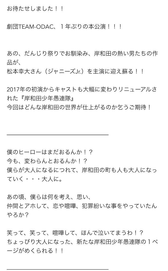 f:id:kotaoshigoto:20201016123525j:image