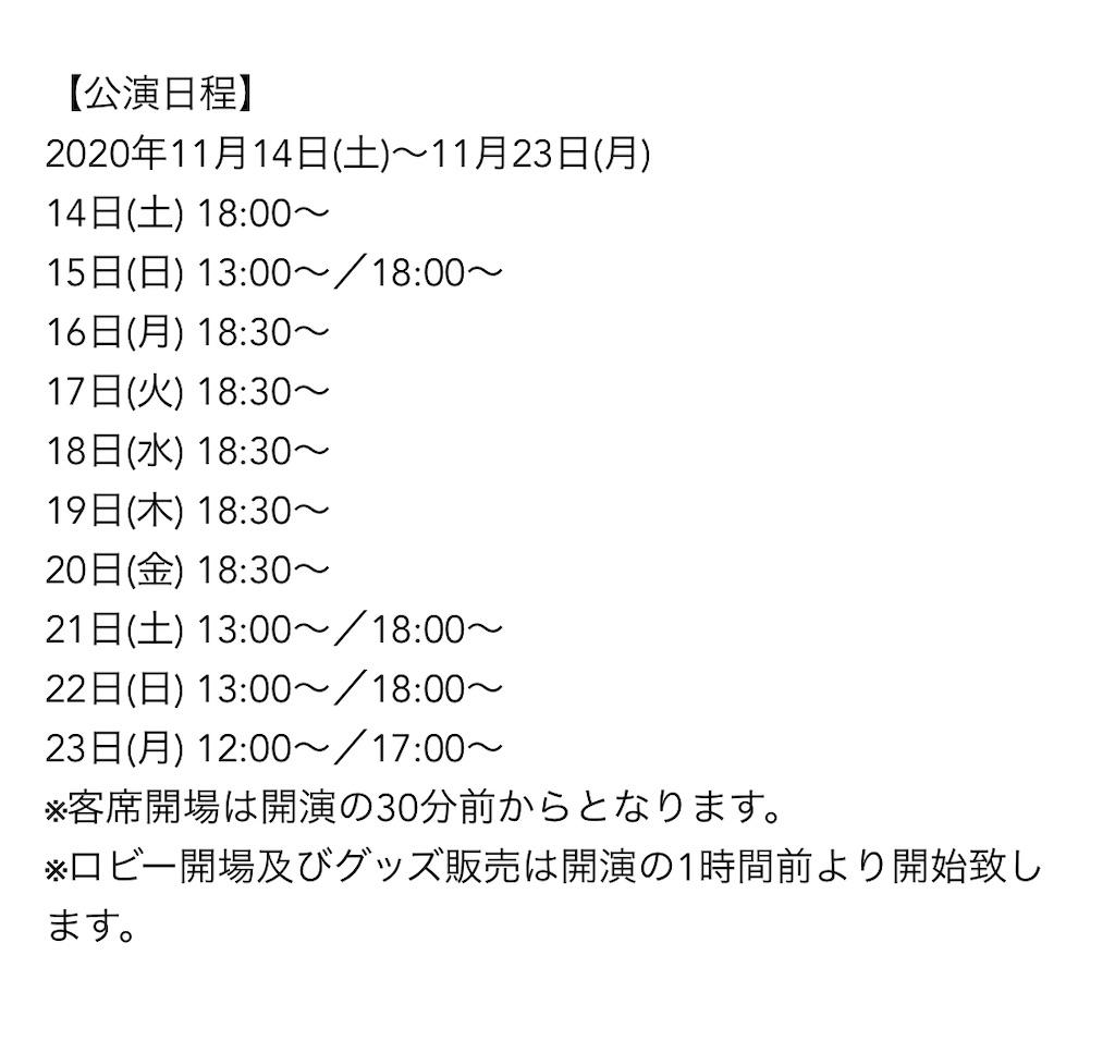 f:id:kotaoshigoto:20201016123538j:image