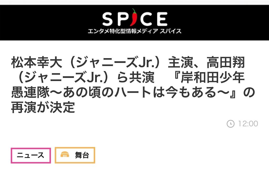 f:id:kotaoshigoto:20201016123651j:image