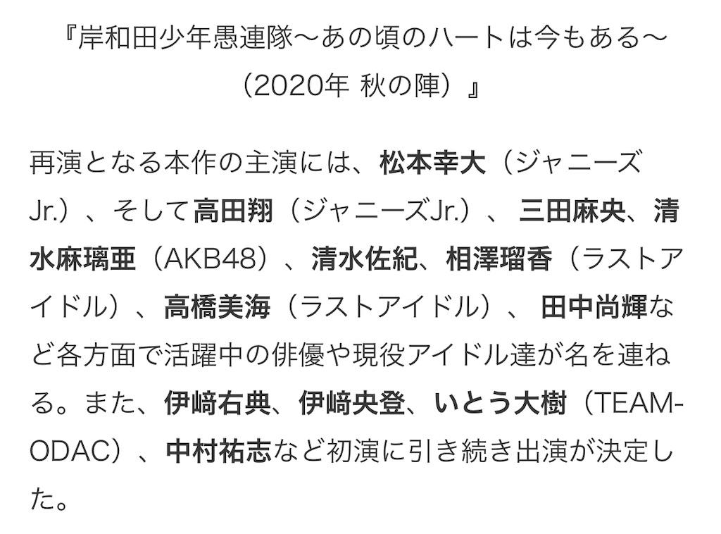 f:id:kotaoshigoto:20201016123707j:image