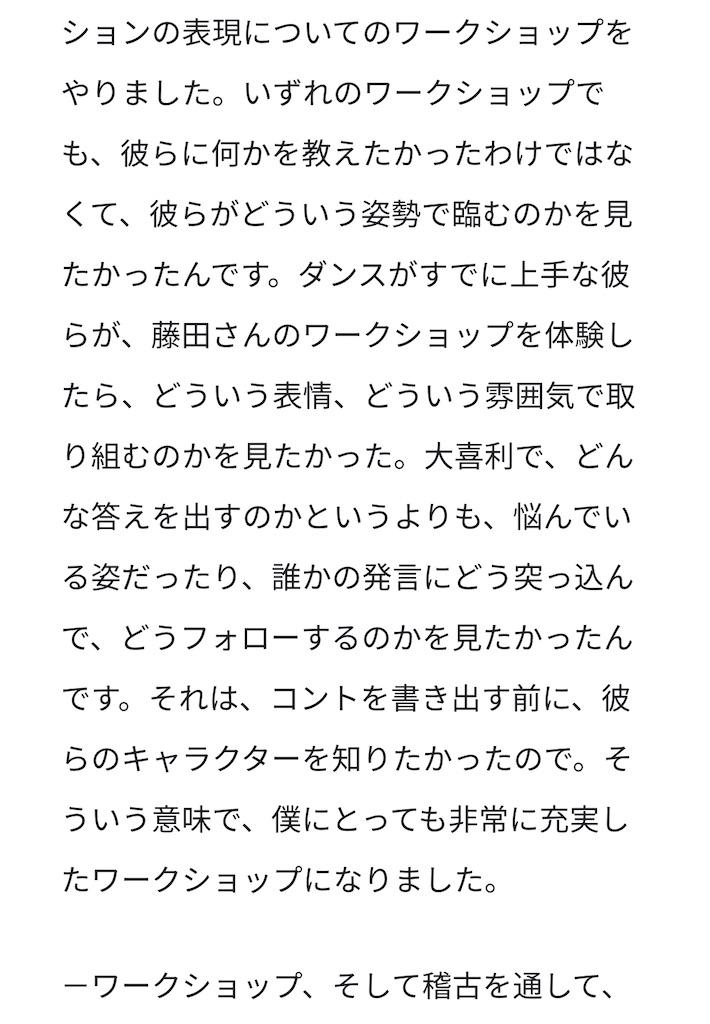 f:id:kotaoshigoto:20201108223302j:image