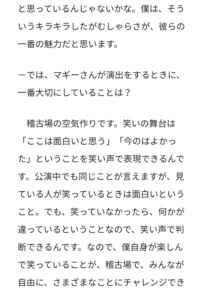 f:id:kotaoshigoto:20201108223311j:image