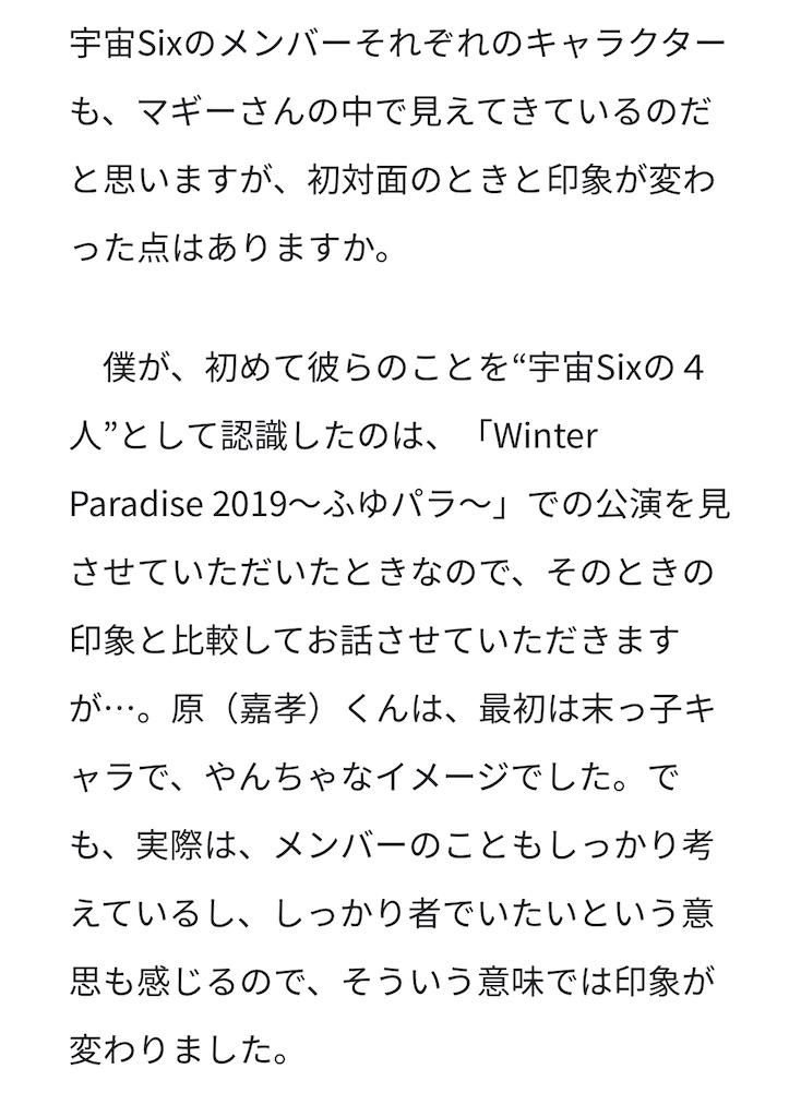 f:id:kotaoshigoto:20201108223315j:image
