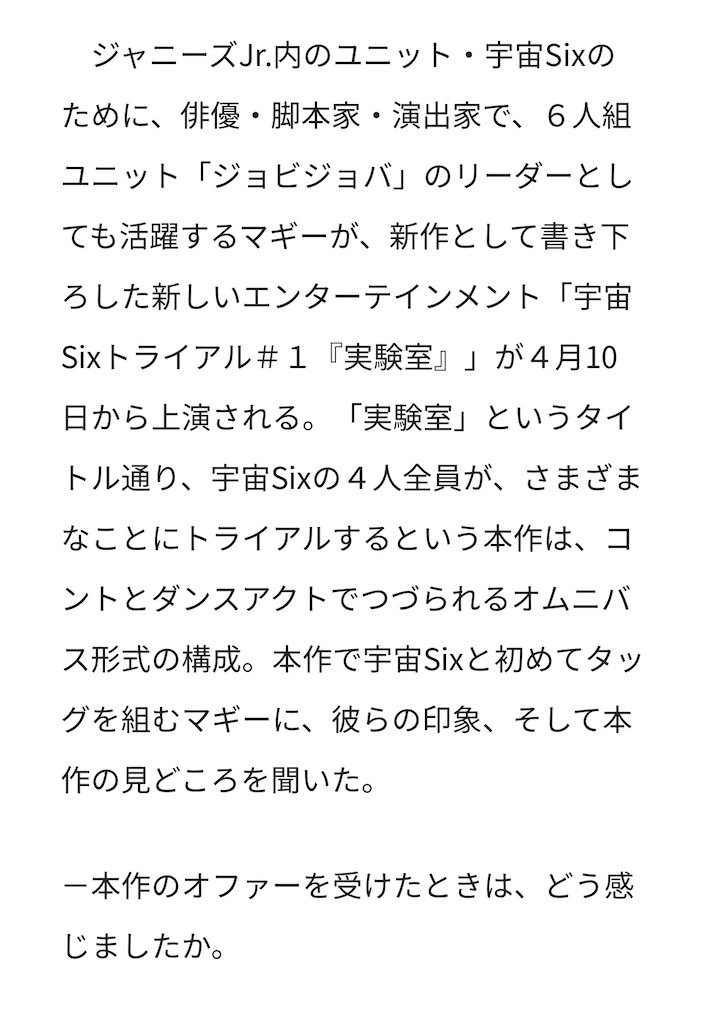 f:id:kotaoshigoto:20201108223320j:image