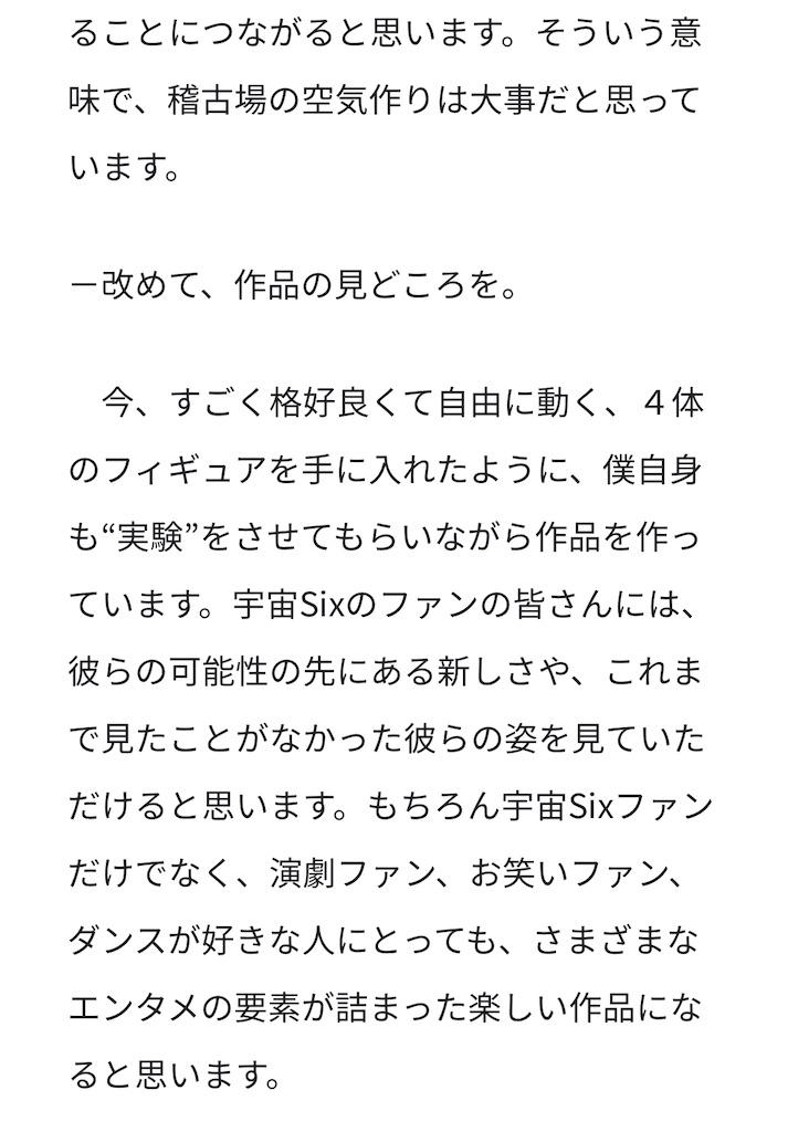 f:id:kotaoshigoto:20201108223325j:image