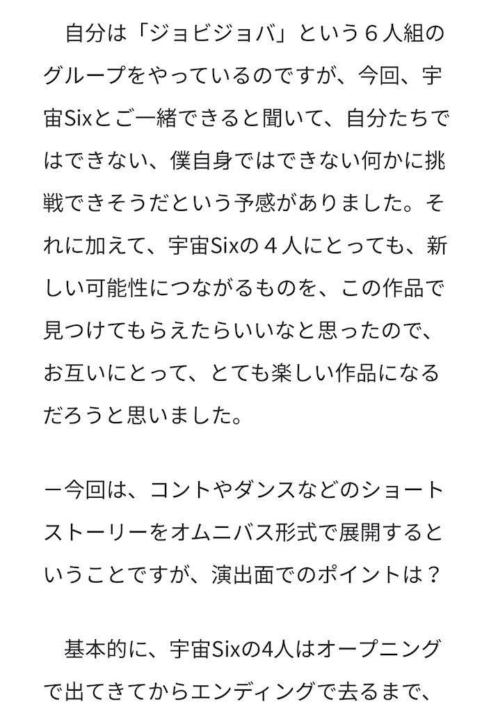 f:id:kotaoshigoto:20201108223328j:image