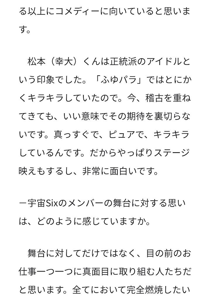 f:id:kotaoshigoto:20201108223331j:image