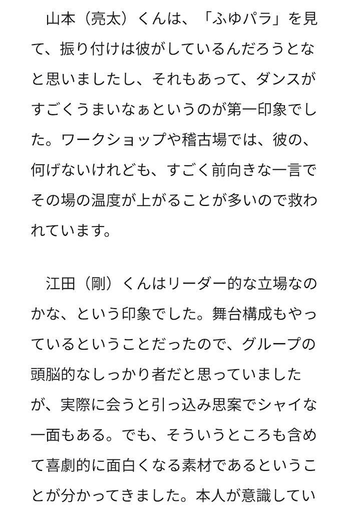 f:id:kotaoshigoto:20201108223337j:image