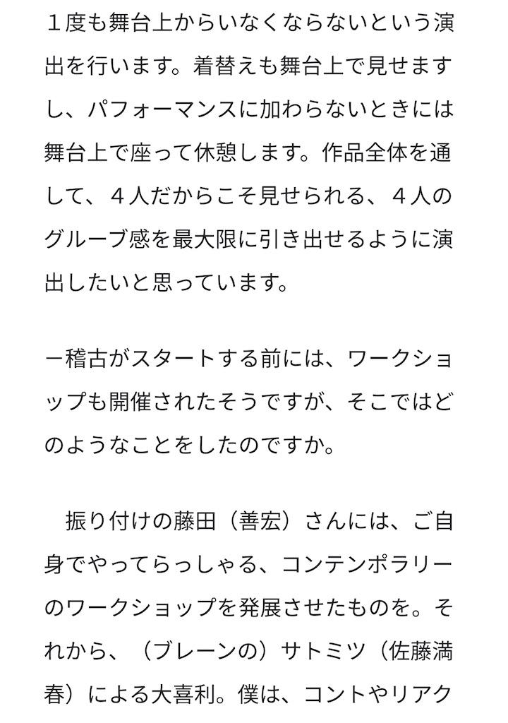 f:id:kotaoshigoto:20201108223343j:image