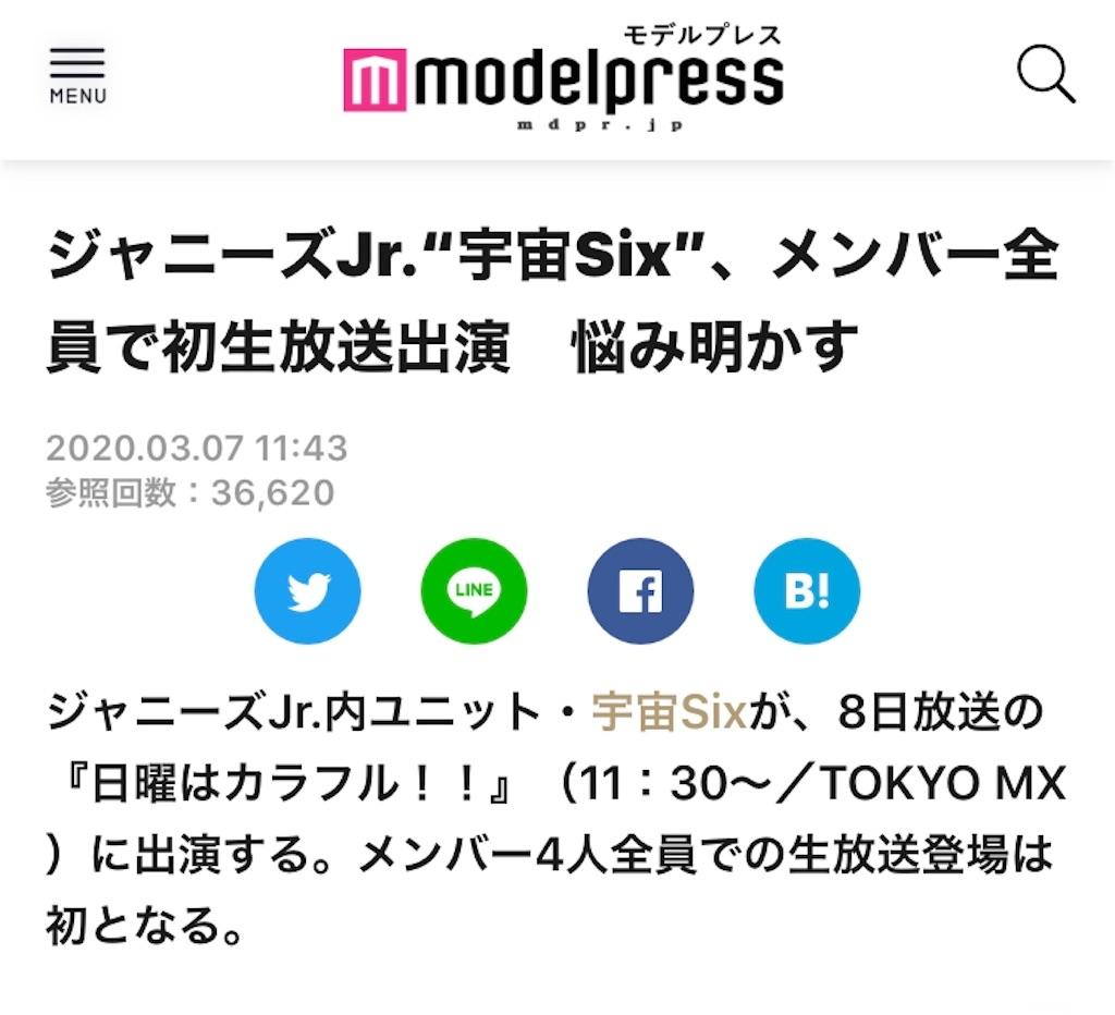 f:id:kotaoshigoto:20201108225633j:image