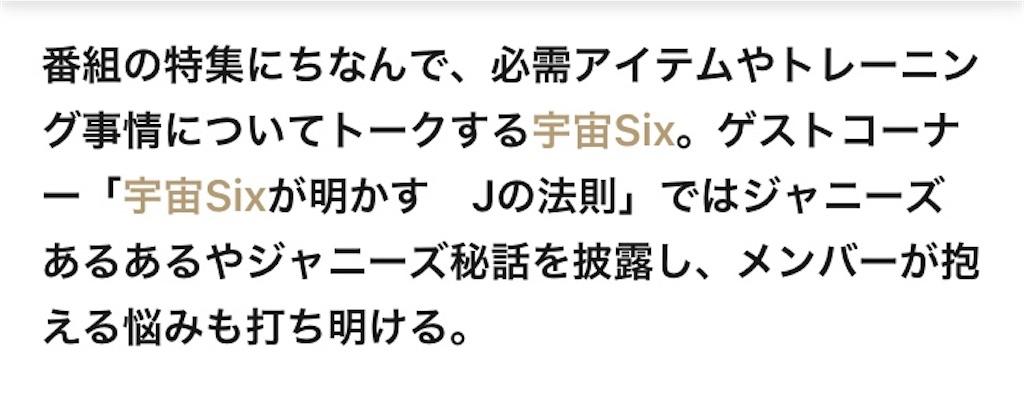 f:id:kotaoshigoto:20201108225636j:image