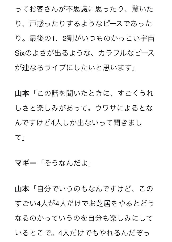 f:id:kotaoshigoto:20201108230627j:image