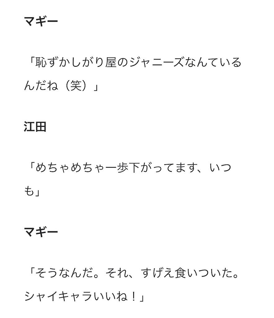 f:id:kotaoshigoto:20201108231431j:image